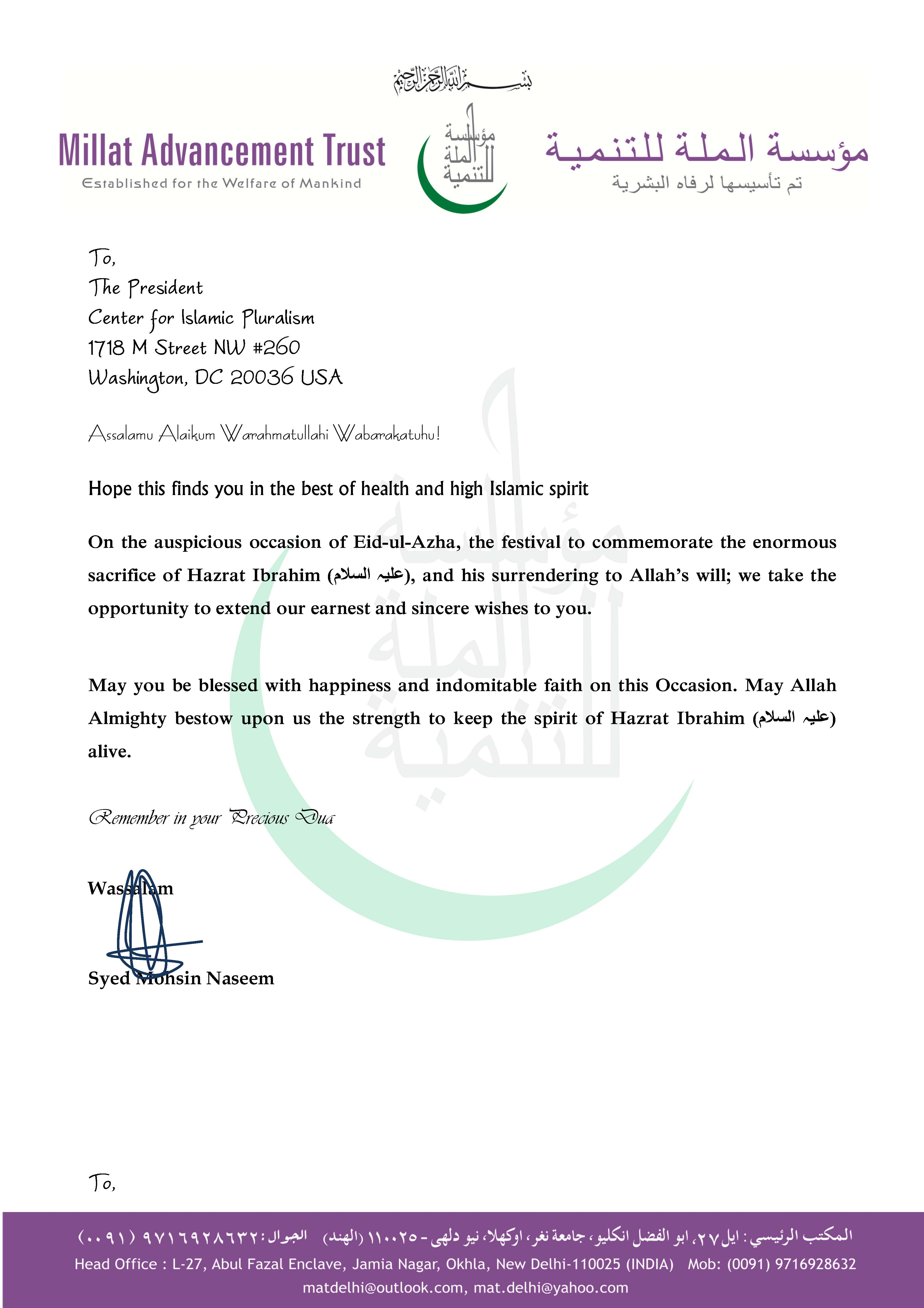 Eid Al Azha Greetings From Millat Advancement Trust Of India To Cip