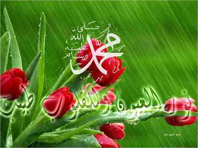 Greetings for milad an nabi ah 1434 center for islamic pluralism m4hsunfo