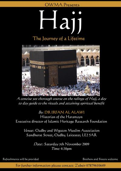 Hajj course in Leicester, UK :: Center for Islamic Pluralism